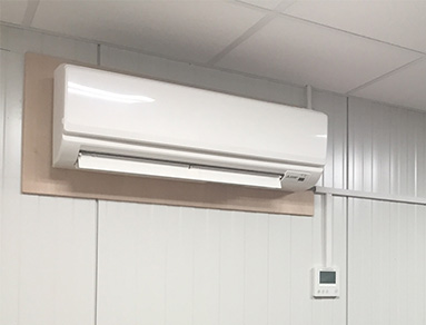 Air Conditioning Installation in Southampton